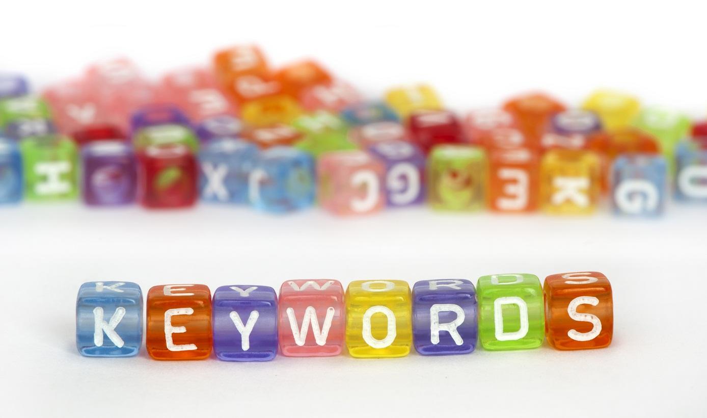 Comment trouver les mots-clés pour son site ?