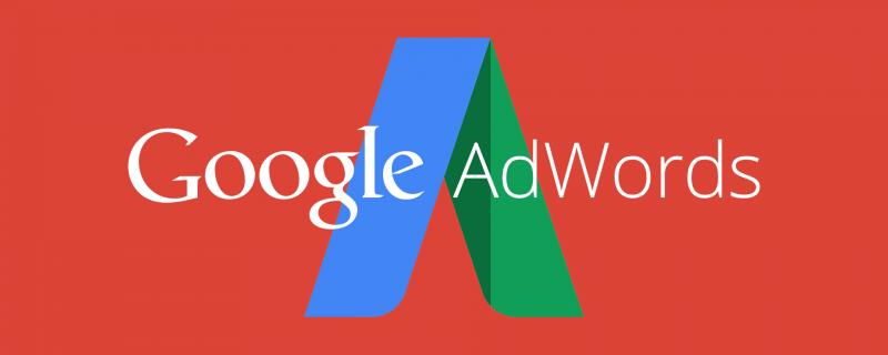 Comment utiliser adwords ?